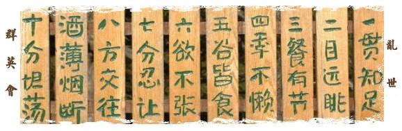 http://ishere.cn/wp-content/uploads/200608/17_110237_qunyinghui.jpg